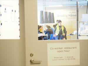 いよいよIKEA立川4月10日オープン!その前に・・・≪PART1≫ IKEA立川プレス内覧会の様子をお届け!