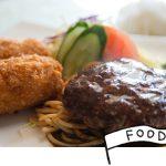 懐かしい洋食の数々がリーズナブルなお値段で!立川の老舗洋食屋さん「にゅうとん」