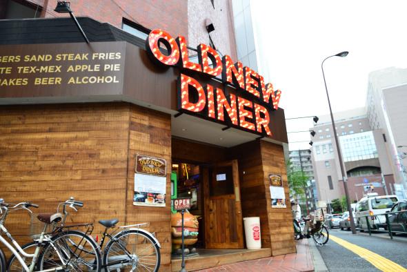 old-new-diner-10
