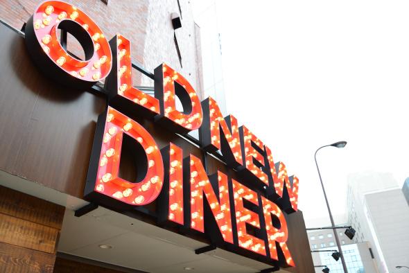 old-new-diner-11
