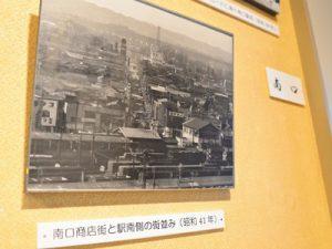 モノレールもタクロスもなかった。写真展「立川駅前の移り変わり」が立川市歴史民俗資料館で開催中
