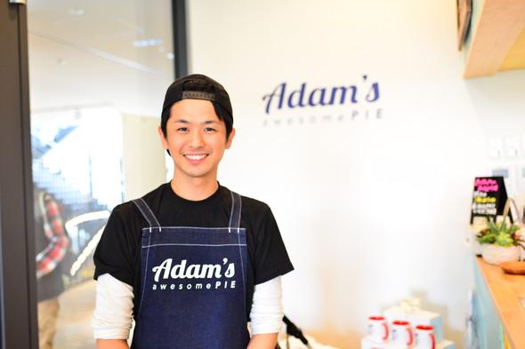 adams-pie-38
