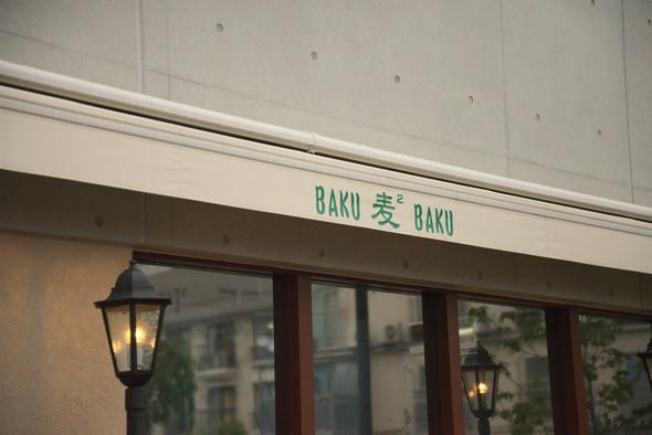 bakubaku-13