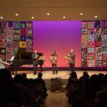 過去に谷川俊太郎さんも出演。50回目の「プラタナスがくれた贈り物 コンサート」をレポート
