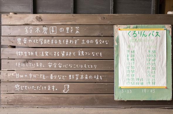 suzukinoen20180712-R0311040-3
