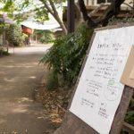 鈴木農園さんの「1日だけのレストラン」。農園の採れたて野菜をいろんな料理で楽しめます!