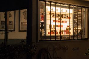アメリカにいるようなひと時、立川上砂町にあるアメリカンハウスのレストラン《MOON HOUSE》