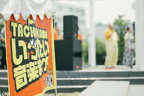 tachikawamusic20160521-DSC_3598
