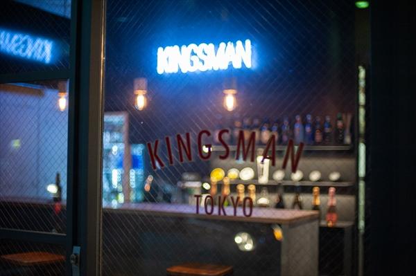 kingsman20200215-DSC_6442