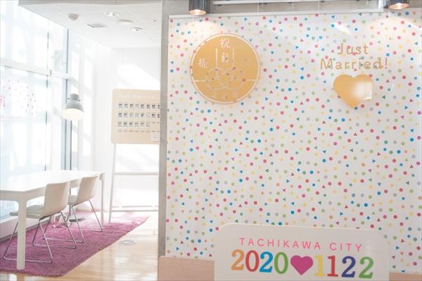 tachikawa202020201122-DSC_1807