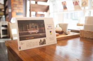 立川市プレゼント情報/ファーレ立川アート2021カレンダーや立川市プレミアム婚姻届応援キャンペーンでSORANO HOTEL宿泊券も