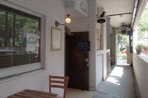 緊急事態宣言下、コロナ禍での飲食店の取り組み - オニ公園横のBalAladi(バルアラデイ)のランチ営業、コーヒーの淹れ方研修会を開催