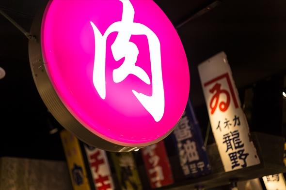 asahishokuniku20160609-DSC_4666