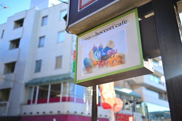 hoccori-cafe13