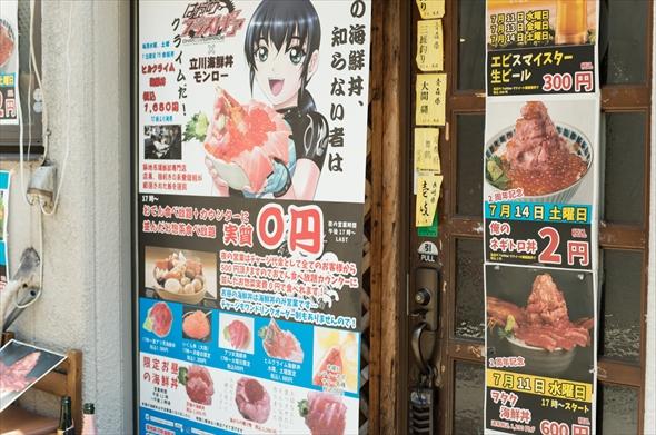 tachikawakaisen20180710-DSC_8553