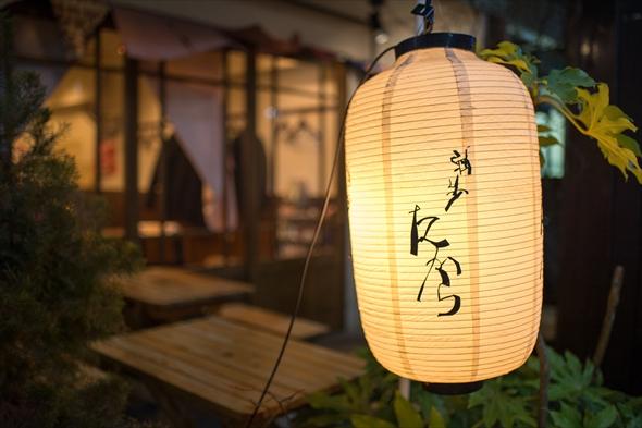 takara20150213-DSC_3984