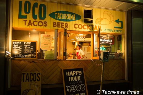 tachikawaloco20190327-DSC_3251