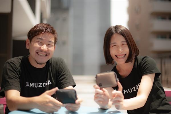 muzosa20200616-DSC_3064