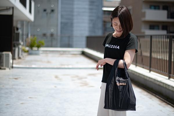 muzosa20200616-DSC_3096