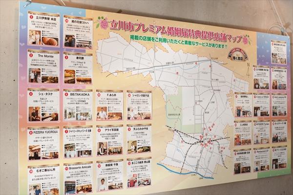 tachikawa202020201122-DSC_1743