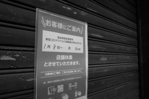 tabearukiR0080373